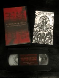 Kingdom of Noise: Japanese Noise Selection
